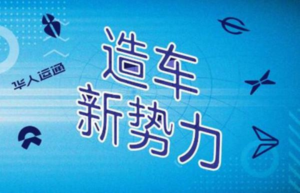 小鹏G3换代上市遭维权、长江欠薪接近停摆,知名新势力首个倒下者或将产生